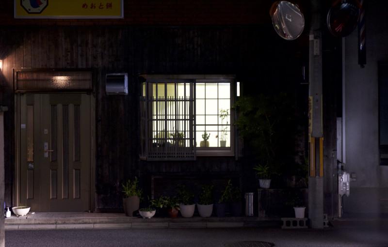 Maison Kyoto